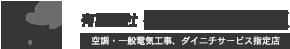 Usami Service Co., Ltd.